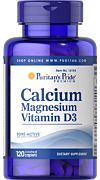 סידן ומגנזיום בתוספת ויטמין D3