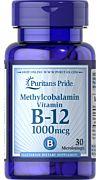 ויטמין בי12 B12 1000mcg (מתילקובלאמין)